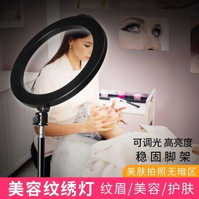 LED美容燈照臉補光燈紋繡專用紋身美甲紋眉睫毛無影護眼冷光落地