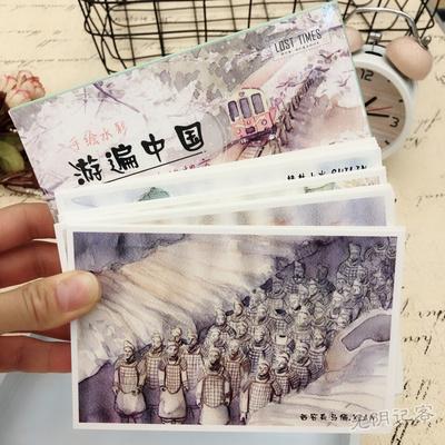 特色中国各地 创意手绘水彩风景 名胜古迹旅行纪念贺卡明信片包邮