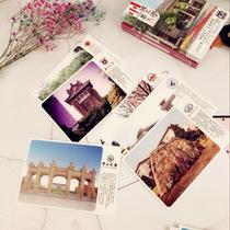 Étudiant carte postale carte de voeux Chine 36 célèbres universités introduisent collège entrée examen motivation Tsinghua University Xiamen carte
