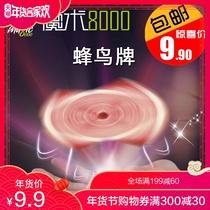 魔术8000 蜂鸟牌 飞牌飞旋扑克漂浮悬浮浮空扑克戒指悬浮魔术道具