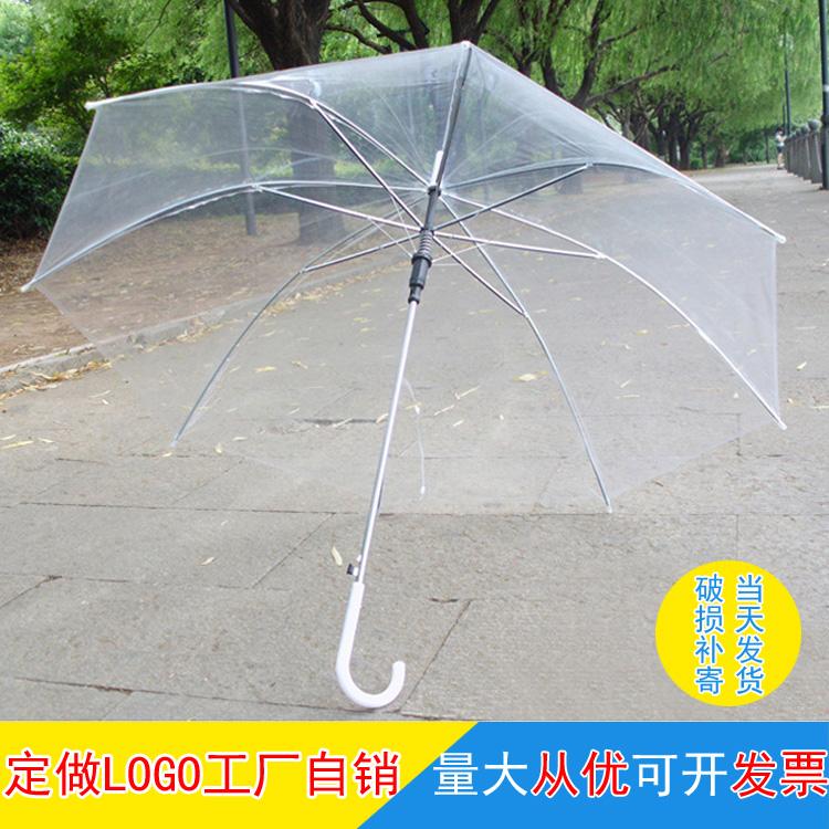 韩国公主伞