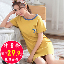 Sleeping Skirt Female Summer Korean Edition Fresh Student Sexy Sleepwear Pure Cotton Short Sleeves Outside Cotton Home Clothes Spring and Autumn