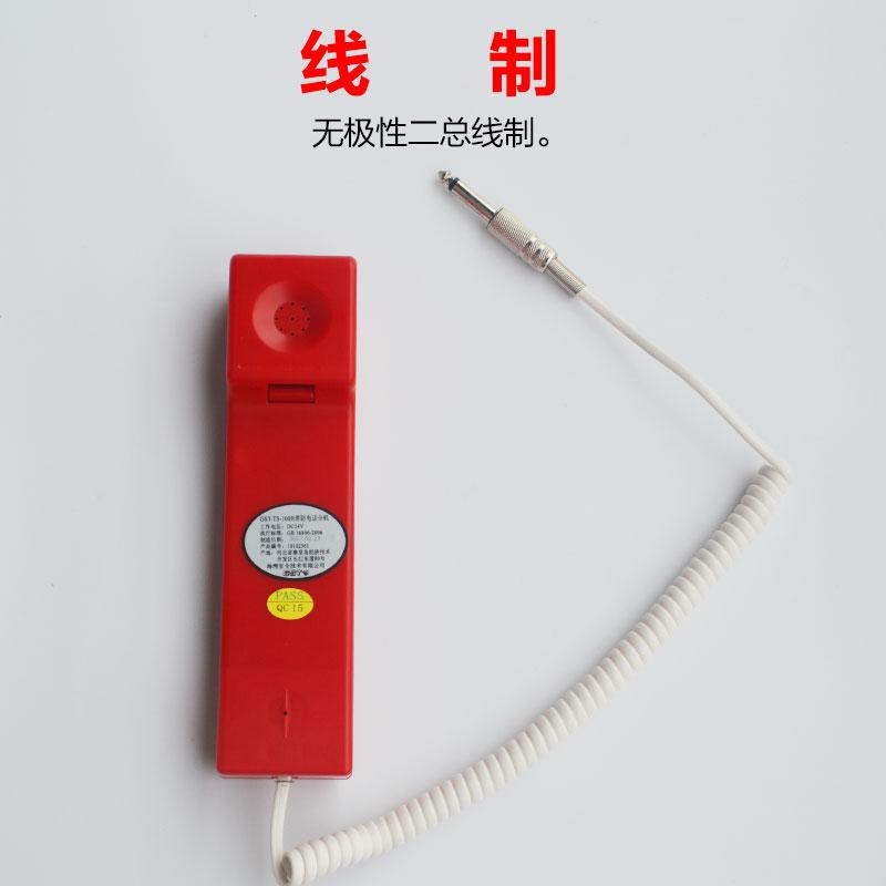 海湾消防电话分机 手提式火灾报警火警手柄电话插孔式GST-TS-100B
