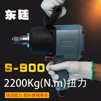 Japan Dongting 3/4 high torque industrial grade durable powerful stroke gun pneumatic tools storm machine pneumatic wrench