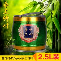 500ml度捆子原浆酒53国产白酒陈年酱香型老酒醉卿六年纯坤沙
