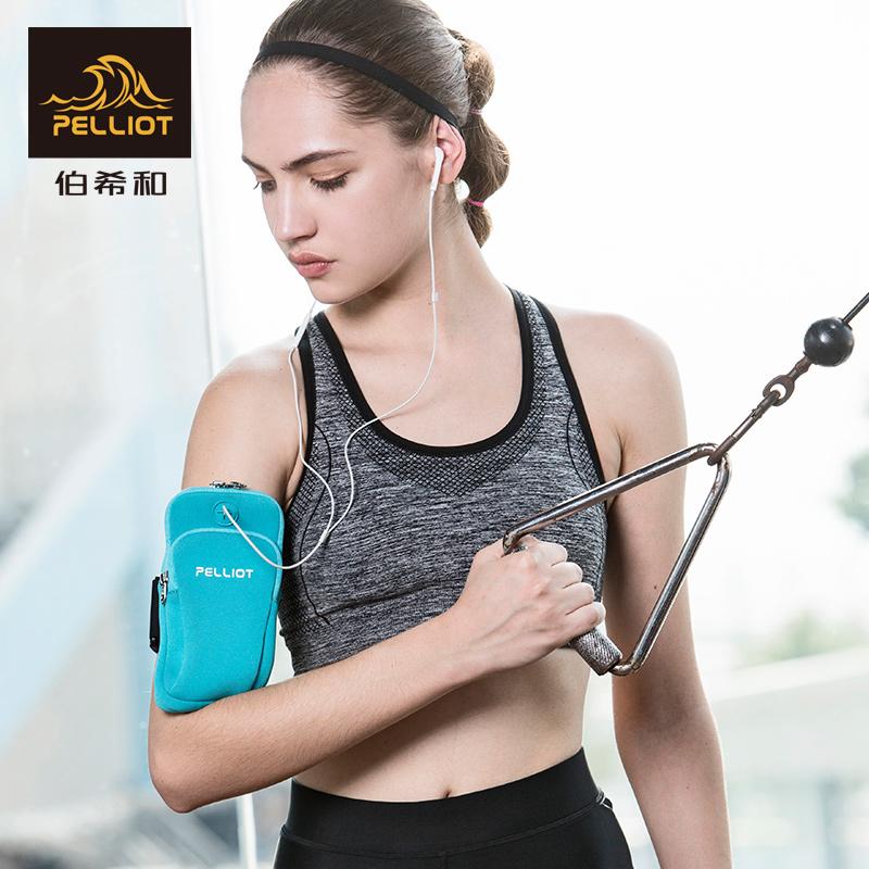 伯希和户外运动跑步臂包 男女健身透气耐磨多功能苹果手机臂包
