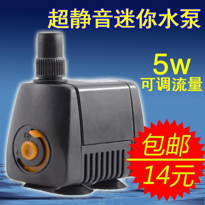 鱼缸水泵超静音 5w