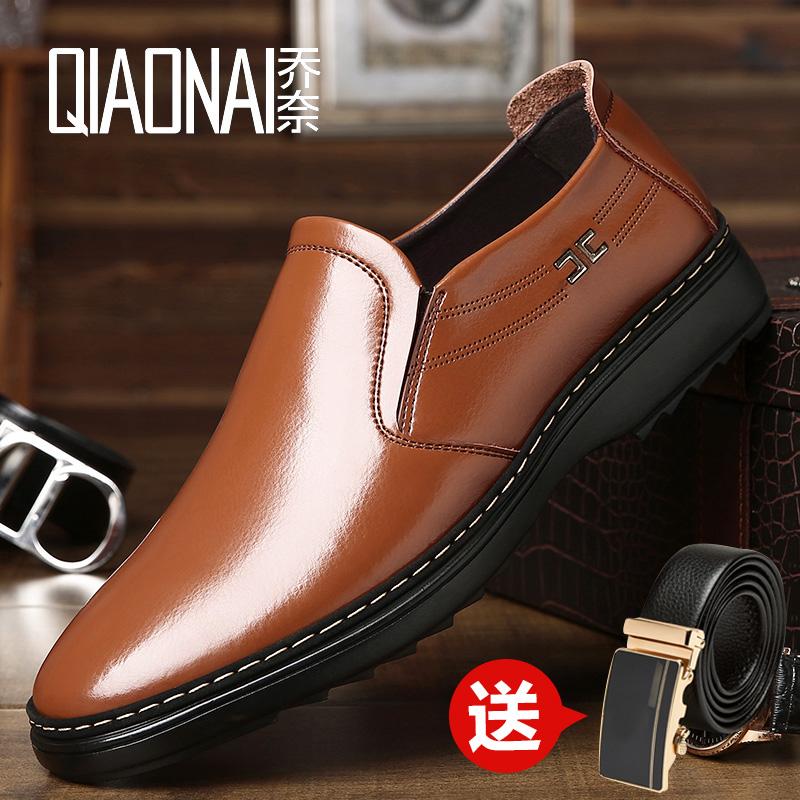 商务棕色懒人鞋