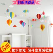 新年节日挂饰雨伞不织布吊饰 场景学校装 商场吊顶走廊环境布置