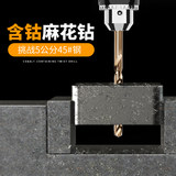 Drilling iron stainless steel rotor with cobalt twist drill set metal hole punch electric drill tile punching 1-10mm