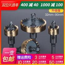 开孔器瓷砖玻璃陶瓷钻头金刚砂大理石115mm110756035