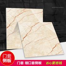 石塑仿大理石纹线条窗台面板飘窗包角边框线门套窗套背景装饰线条