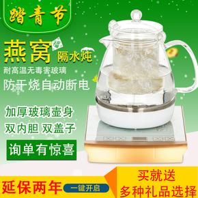 灿博多功能全自动加厚玻璃燕窝炖盅锅养生壶花茶壶隔水炖锅燕窝壶