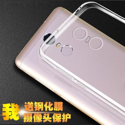 小米红米3手机壳透