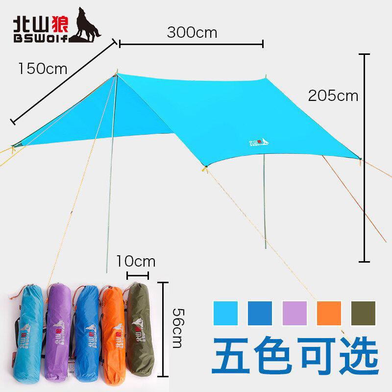 户外天幕帐篷 防雨