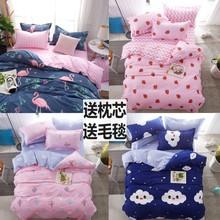 床上四件套1.5m被套女寝室可爱学生宿舍单人1.2米床单三件套被罩2
