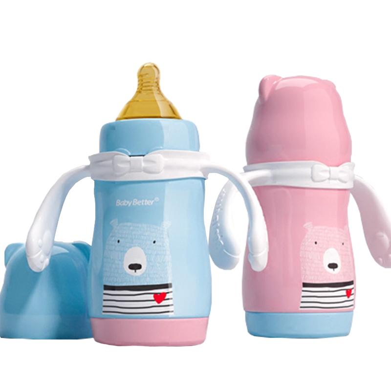 BabyBetter宝升保温奶瓶新生儿婴儿喝水两用带吸管不锈钢恒温正品