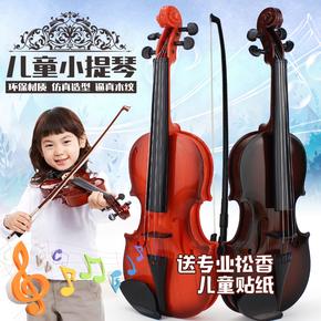 包郵 兒童真弦可彈奏音樂仿真小提琴樂器生日禮物女孩男孩玩具