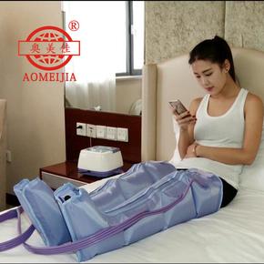 家用电动空气波压力理疗仪气动循环腿部按摩器脚胳膊腿揉捏按摩仪
