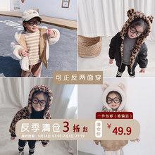 幼悠女童冬季2019时髦豹纹两面穿连帽外套儿童加厚棉夹克外衣图片