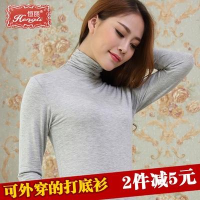 春秋季高领打底衫长袖女士莫代尔秋衣显瘦薄款修身上衣纯色可外穿