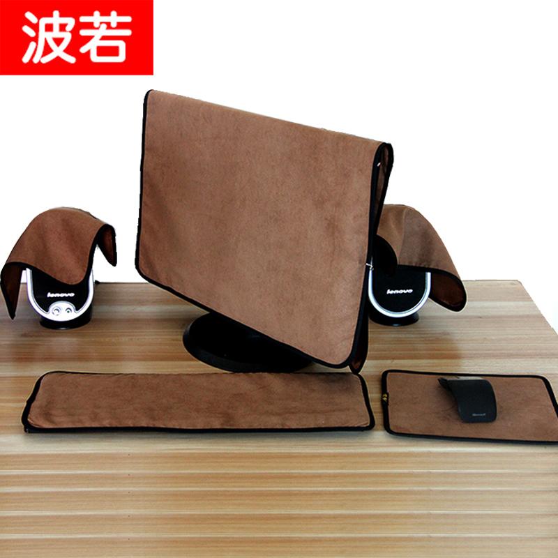 电脑罩套台式电脑防尘罩一体机液晶显示器罩19寸22寸27寸盖布包邮