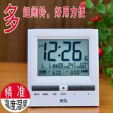Electronic alarm clock intelligent calendar with lunar thermometer pupils with luminous mute simple multifunctional bed