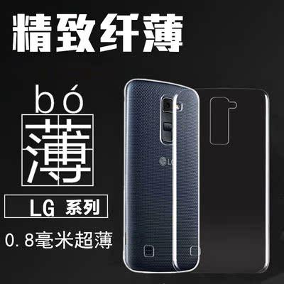 谷歌4手机套TPU超薄透明5 6软硅胶Google6P保护套nexus5X手机壳