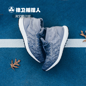 阿迪达斯2018UltraBOOST All Terrain春季男子跑步鞋BB6128