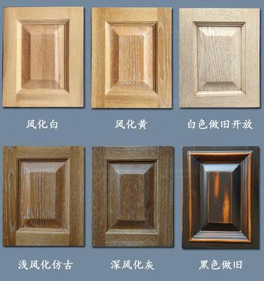 上海可迪家居油漆色板仿古做旧实木小样定制颜色专用工厂直销家具价格