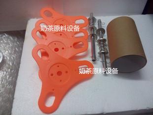 汇利封口机配件夹板塑料片胶花铁管弹簧卡针手动封口机胶膜挡板