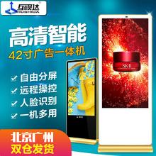 42寸55寸led液晶显示屏广告机立式高清触控超薄网络一体机广告电视宣传屏播放器触摸屏安卓落地式分屏竖屏