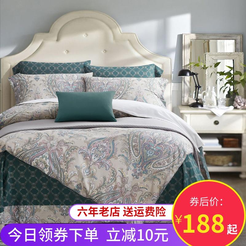 致臻水星家纺全棉四件套简约欧式纯棉2米床单被套双人床上用品春