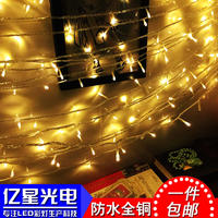 Led small lights flashing lights lights stars colorful color neon stars outdoor new year spring holiday decoration lights