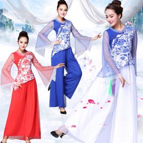 广场舞服装新款套装青花瓷云袖上衣中老年江南民族风跳舞衣演出服