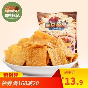 【三只松鼠_小米锅巴60gx3袋】休闲零食特产传统小吃好吃休闲食品