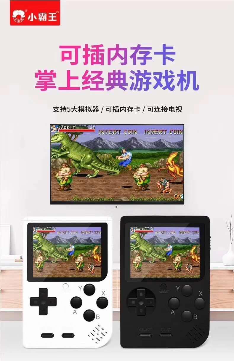 Игровые приставки PSP / NDSL / PSV Артикул 597978997604
