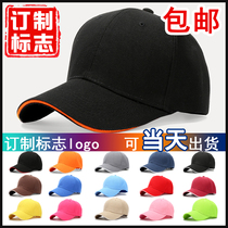 Advertising cap baseball cap printed logo male cap female cap sun hat team hat Team Cap travel cap custom cap