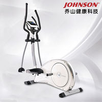 United States Johor Syros Pro home mute electromagnetic control elliptical machine fitness equipment equipment home elliptical machine