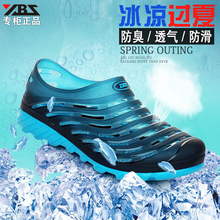 Daily Special Summer New Dongdong Shoes Men's Baotou Bird's Nest Air-permeable Anti-skid Beach Korean Tidal Sandals