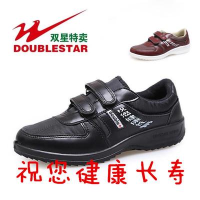 双星运动鞋老人鞋男女长寿鞋中老年健身鞋老寿星鞋春秋晨练跑步鞋