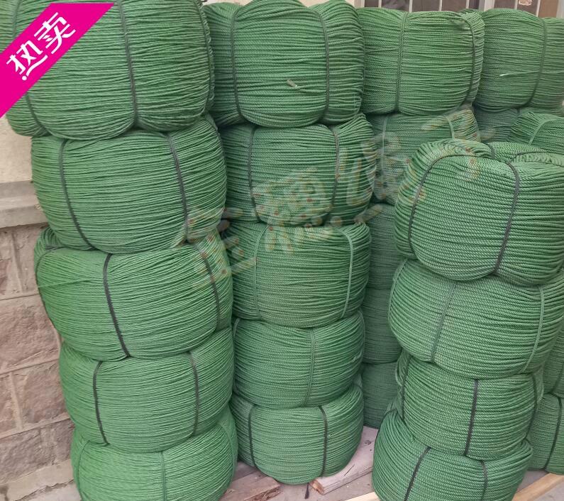 包邮绿色尼龙绳子 捆绑绳晾衣晒被搬家绳货车广告绳子大棚压膜绳