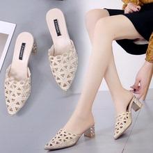 拖鞋女夏2018新款半拖鞋女夏季镂空大码女鞋中跟时尚外穿高跟鞋女