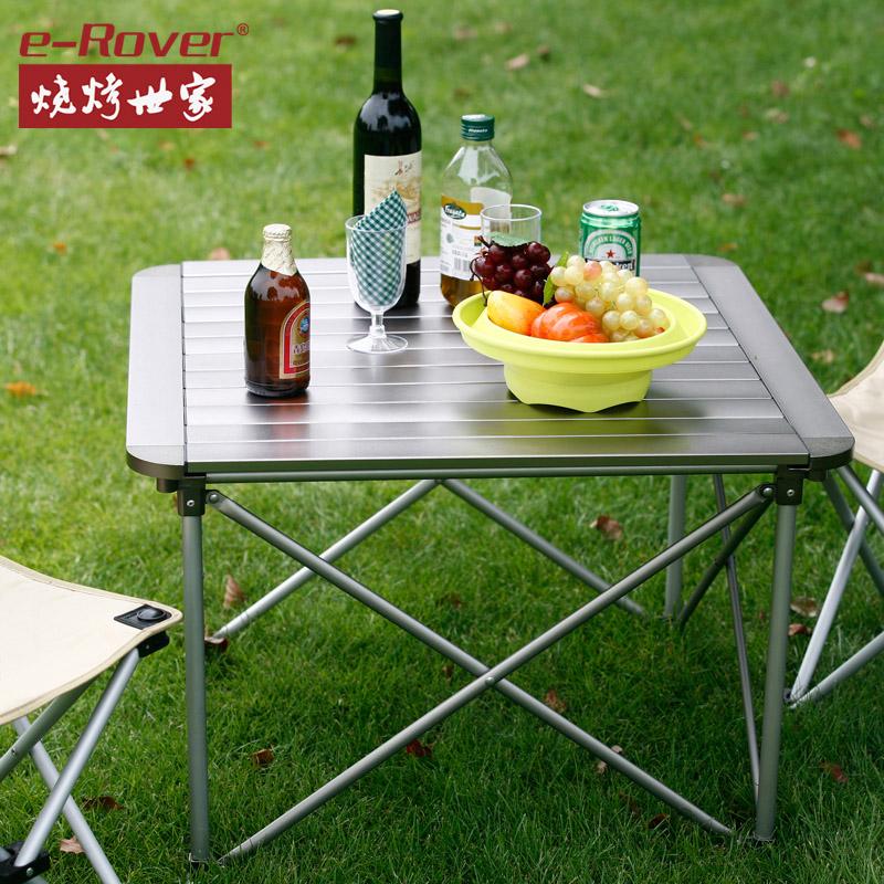 烧烤世家便携野餐桌子CF-E216004