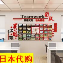实干兴邦办公室公司励志贴纸企业文化墙贴学校寝室宿舍励志墙贴