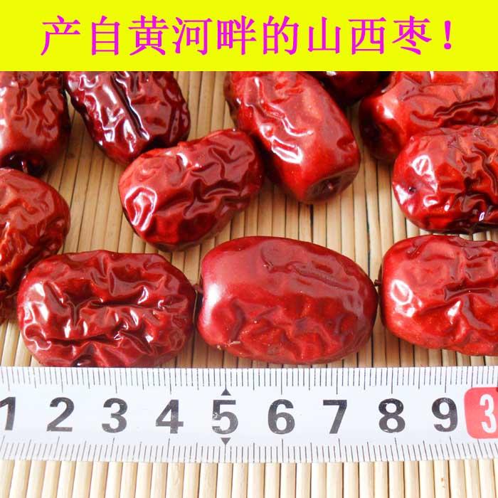 山西临县黄河滩枣大红枣整箱6斤