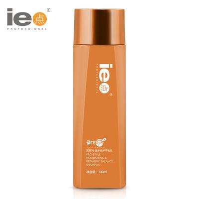 蒲系列ie点滋养修护平衡乳300ml深层修复 强韧发丝洗发水