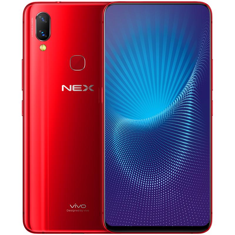 【12期免息贈好禮】vivo NEX全面屏升降攝像頭6G大運存全網通官方旗艦店全新正品智能手機vivonex NEX apex