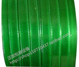 PET plastic steel packing belt / green packing tape / packaging belt / PET packing belt / 2510/1910/20KG