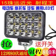12V80V电动车灯超亮led大灯 摩托车电瓶车改装前大灯灯泡外置射灯